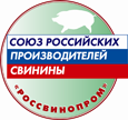 rossvinoprom